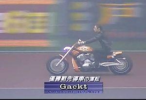 Gackt1