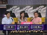 伊勢崎スタジオ01
