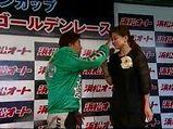 安原¥02