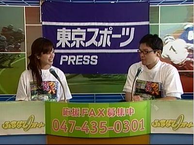 東スポWeb - 東京スポーツ新聞社 | 今日の東スポ紙 …