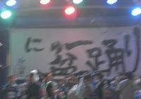 にゅ〜盆踊り02