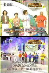 24時間テレビ28