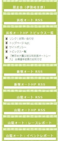 RSS02