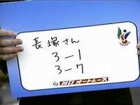 nagatuka02
