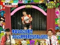 あらびき団02