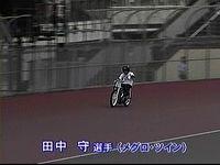 田中守01
