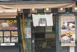 富士そば02