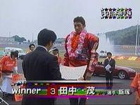 表彰式04