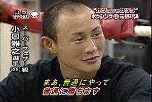 かつらボクサー4
