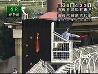 東小野03