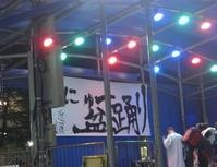 にゅ〜盆踊り03