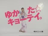 ゆかこん☆娘02
