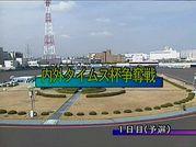 船橋オート02