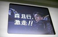 Tokyo Metro ビジョン03