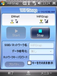 WiFiSnap07