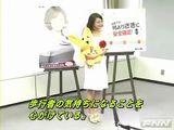 春の全国交通安全運動のポスターに起用された女優・相武紗季さん03