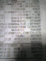 c5ca9fd7.jpg