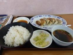 スーパー餃子定食