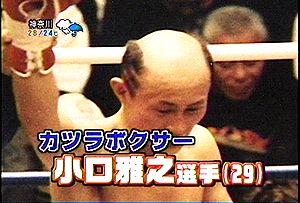かつらボクサー3