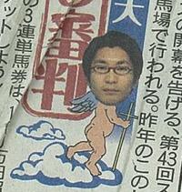 椎名200901