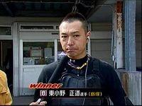 東小野 2日目02