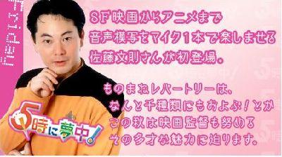 レイパー佐藤01