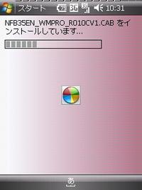 20090902103150