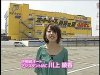 カワカミ☆さん