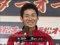 11R田中茂
