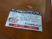 田久保02