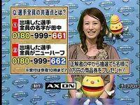 飯塚オート04