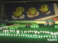 143_アリラン祭(マスゲーム)
