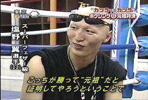かつらボクサー5