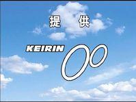 提供KEIRIN
