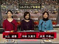 赤見千尋01