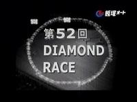ダイヤモンド02
