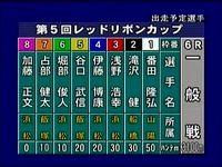 浜松オート02