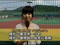 RING!RING!