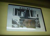 Tokyo Metro ビジョン02