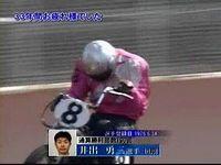 井出 勇三05