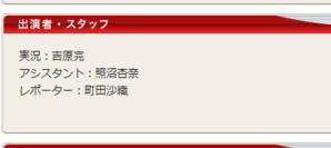 特別番組 SG第22回全日本選抜オ—トレース01