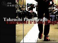TAKEUCHI Photograph