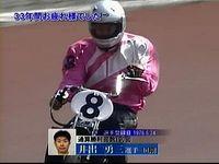 井出 勇三03