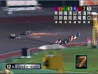 レース10