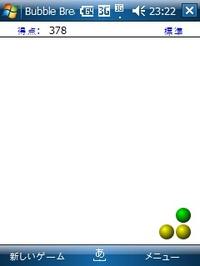 20090414232312
