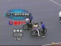 新人王決定戦 07