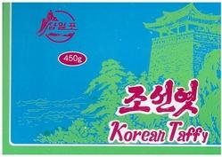 北朝鮮01