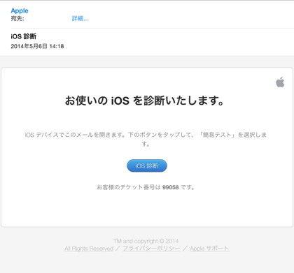 写真 2014-05-09 11 40 17