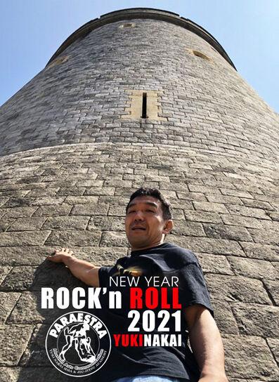 謹賀2021-140