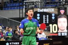 卓球・Tリーグ 琉球、水谷不在のKM東京に下克上なるか